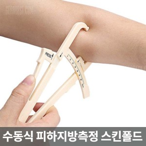 피하지방측정 수동식스킨폴드 Personal Body Fat Caliper Measurement Tool Fitness Calculator Clip by 팻켈리퍼 펫캘리퍼